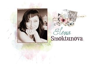 Elena_Signature